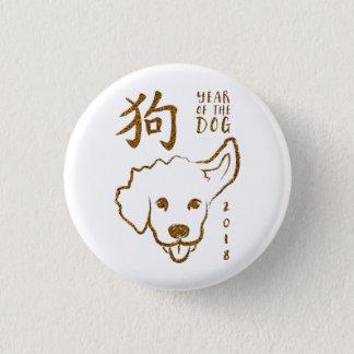 Chapa Redonda De 2,5 Cm Año Nuevo chino del purpurina del perro 2018