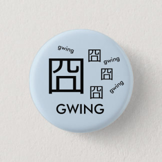 Chapa Redonda De 2,5 Cm ¡Botón de Gwing!