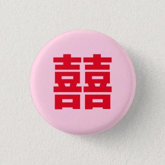 Chapa Redonda De 2,5 Cm El símbolo del chino para el boda
