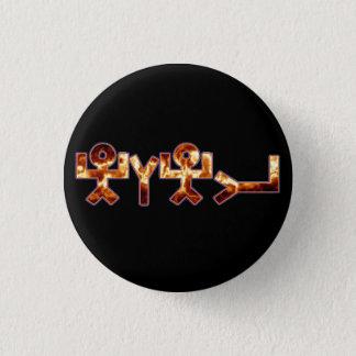 Chapa Redonda De 2,5 Cm fuego negro del arco iris del יהוה