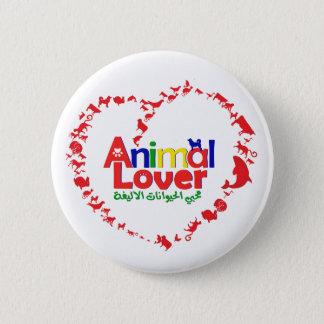 Chapa Redonda De 5 Cm Amante animal