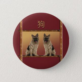 Chapa Redonda De 5 Cm Año Nuevo chino del diseño asiático de Shepard del