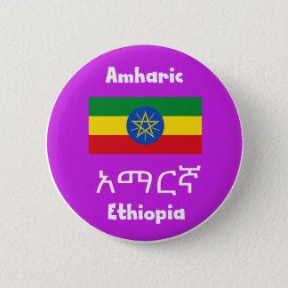 Chapa Redonda De 5 Cm Bandera de Etiopía y diseño de la lengua