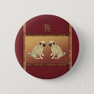 Chapa Redonda De 5 Cm Barro amasado en el Año Nuevo chino del diseño