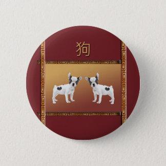 Chapa Redonda De 5 Cm Chino asiático del diseño de los terrieres de Jack
