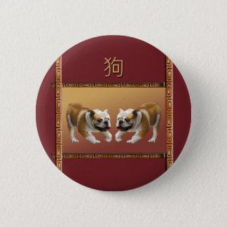 Chapa Redonda De 5 Cm Dogos en Año Nuevo chino del diseño asiático,