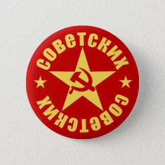 Chapa Redonda De 5 Cm Emblema soviético de la estrella del martillo y de