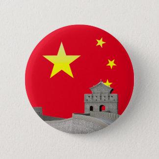 Chapa Redonda De 5 Cm Gran Muralla de China