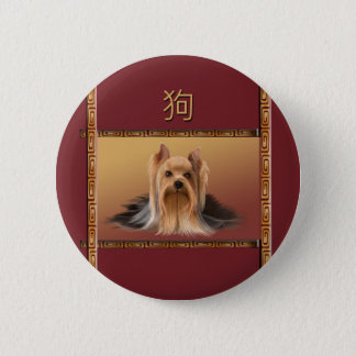 Chapa Redonda De 5 Cm Maltés en el Año Nuevo chino del diseño asiático,