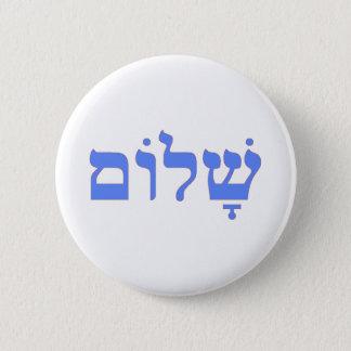 Chapa Redonda De 5 Cm Paz de Shalom en hebreo
