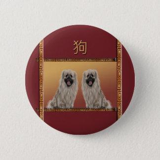 Chapa Redonda De 5 Cm Pekingese en el Año Nuevo chino del diseño