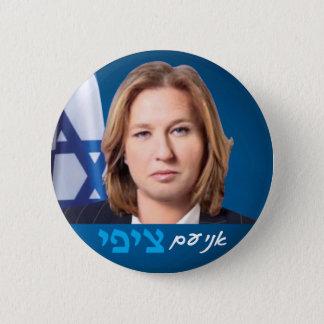 Chapa Redonda De 5 Cm Perno israelí de la elección de la política de