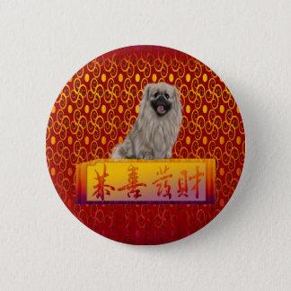 Chapa Redonda De 5 Cm Perro de Pekingese en Año Nuevo chino feliz