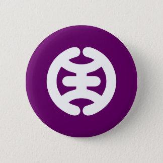 Chapa Redonda De 5 Cm Símbolo de la ciudad de Japón de la bandera de