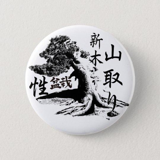 Chapa Redonda De 5 Cm yamadori bonsai pin