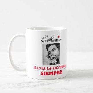che_guevara_49 che_guevara_50 taza de café