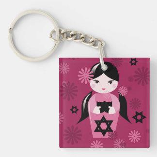 Chica judío de la Cadena-Daven de la Regalo-Llave Llavero
