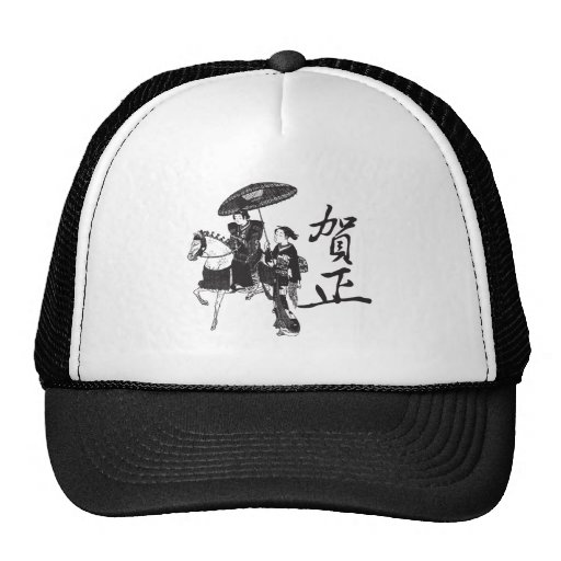 Chica y caballo de geisha gorro de camionero