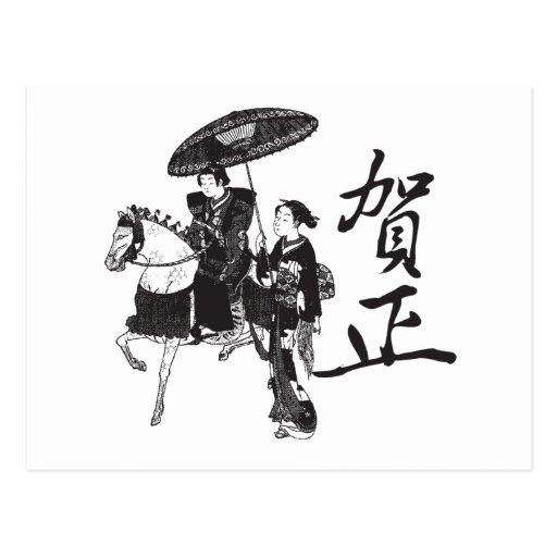 Chica y caballo de geisha postales