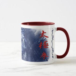 Chinas de los letras de los letras   del tigre del taza