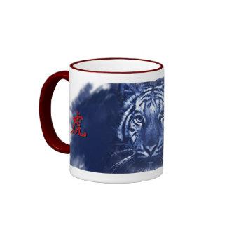 Chinas de los letras de los letras   del tigre del taza de dos colores