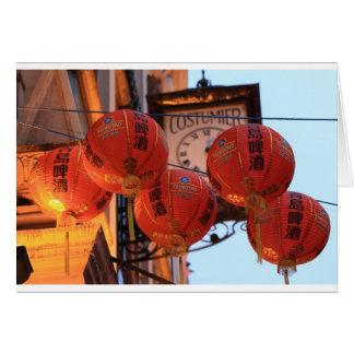 Chinatown febrero de 2013 4.jpg tarjeta de felicitación