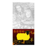 chinese new year of the sheep picture card