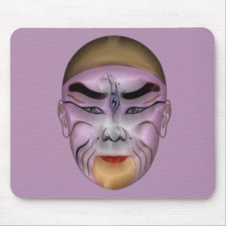 Chinise Avatar 1 Alfombrillas De Ratón
