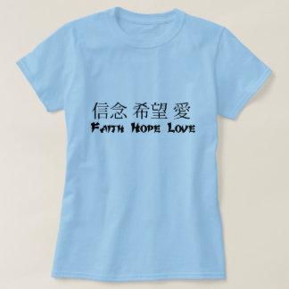 Chino - amor de la esperanza de la fe camiseta