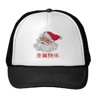 Chino Papá Noel #2 Gorros Bordados