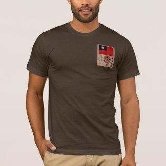 Chit de la sangre de Flying Tigers Camiseta