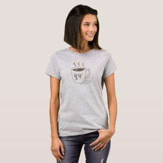 Chup de la camiseta del café