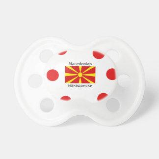 Chupete Bandera de Macedonia y diseño macedónico de la