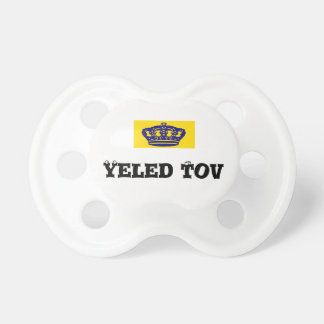 Chupete Pacificador de Yeled Tov