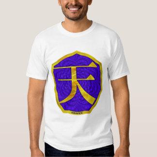 Cielo del kanji camiseta