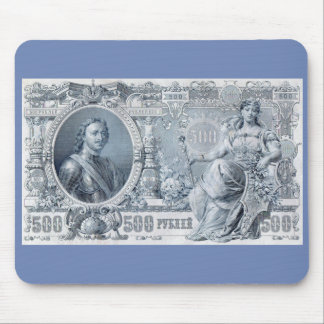 circa 1912 Rusia Tsarist cuenta de 500 rublos Alfombrilla De Ratón