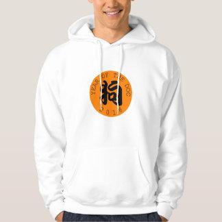 Círculo anaranjado M Hoddie del perro del símbolo Sudadera