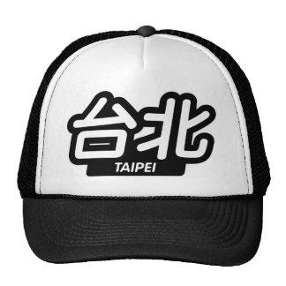 """Ciudad china Taipei al """"que compite con pegatina """" Gorra"""