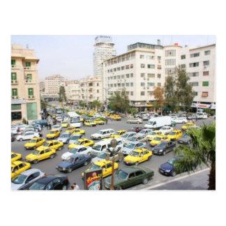 Ciudad miniatura de la diorama - Damasco Postal
