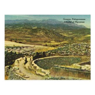 Ciudadela de Grecia, Peloponeso en Mycenae Tarjeta Postal