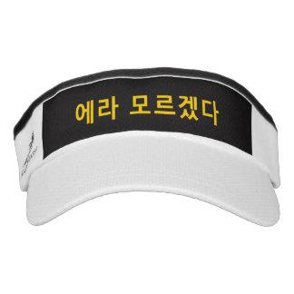 cogida del 😈 él-FXXK él en el 😈 Coreano-Yo de Visera