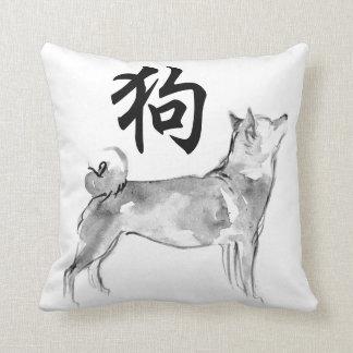 Cojín Decorativo 2018 Años Nuevos chinos del zodiaco Pillow1 del