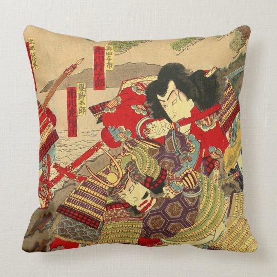Cojín Decorativo samurais