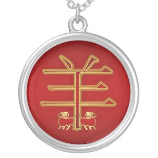 Colgante chino de la cabra del símbolo del