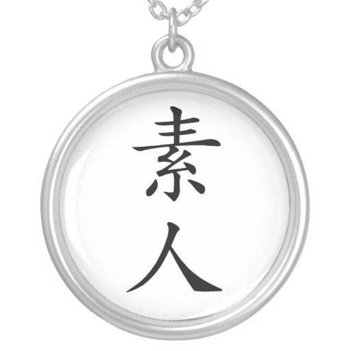 Collar aficionado japonés del kanji