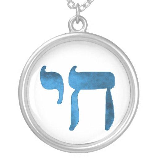 Collar bonito del símbolo de Chai