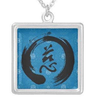 Collar chino del símbolo de la compasión