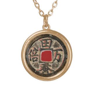 Collar chino del símbolo de la moneda
