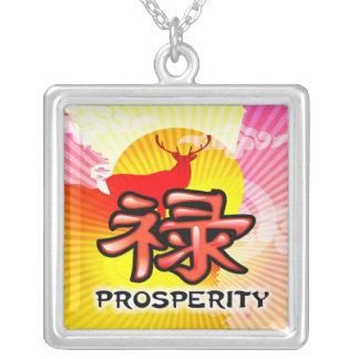 Collar chino del símbolo de la prosperidad