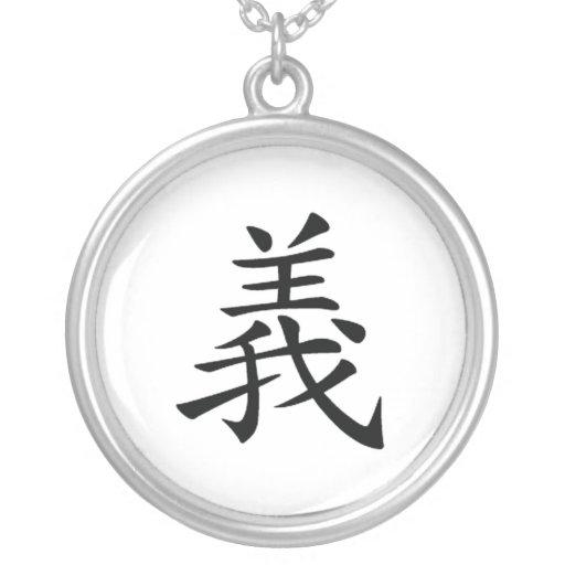Collar del kanji del deber de Bushido del japonés